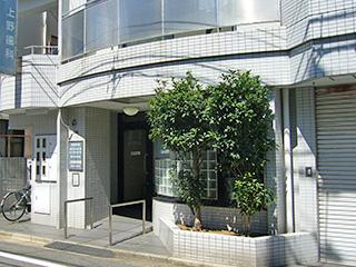 上野歯科医院<br>(杉並区)<br><br><br>