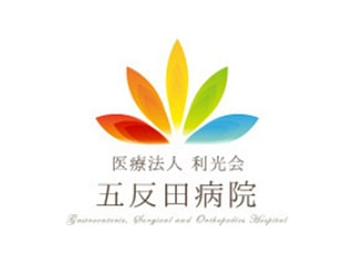 利光会 五反田病院<br>(大分県日田市)
