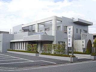 安田医院<br>(江戸川区)