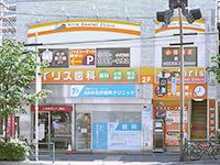 アイリス歯科<br />クリニック<br />(東京都北区)<br /><br />