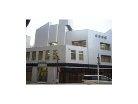 吉沢医院<br>(さいたま市、品川区<br>平塚市、足利市)