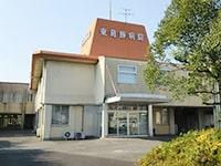 東葛飾病院<br>(千葉県野田市)